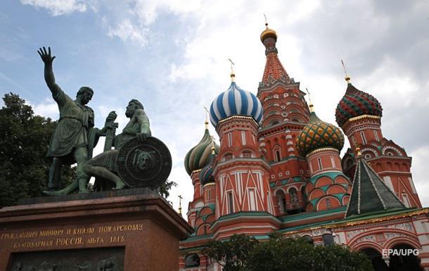 Экономику России назвали самой  несправедливой  в мире