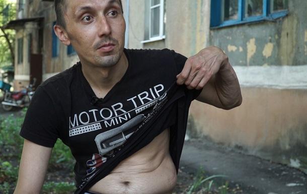 Пытки в тюрьмах СБУ