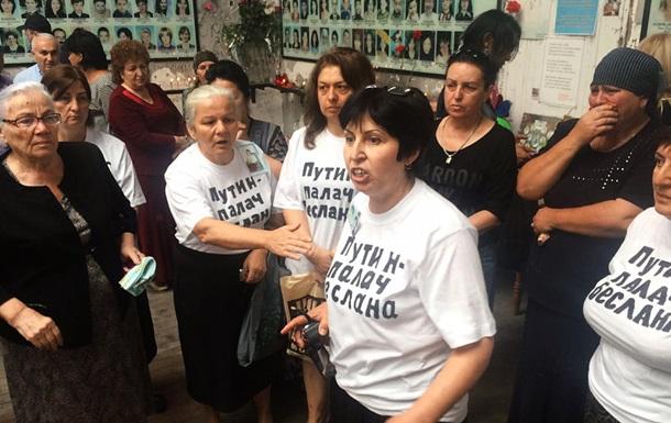 Суд засудив матерів Беслана до штрафів і громадських робіт