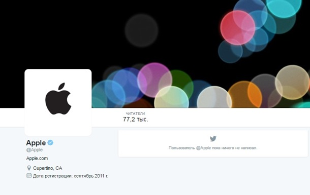 Apple відкрила офіційний акаунт у Twitter