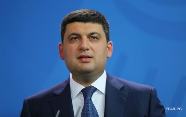 Гройсман обещает скорую энергонезависимость Украины