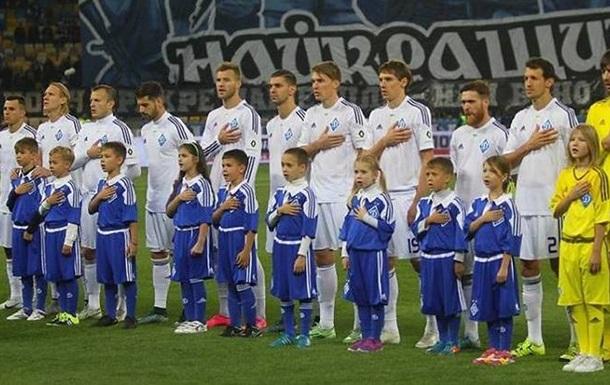 Динамо огласило заявку на Лигу чемпионов