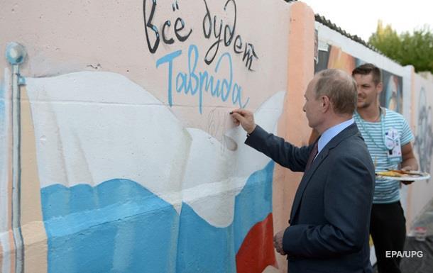 Путин: Вопрос Крыма закрыт исторически