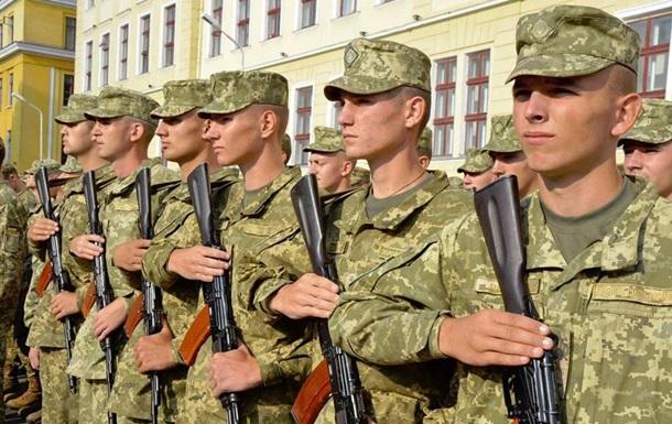 В Украине начался масштабный сбор резервистов