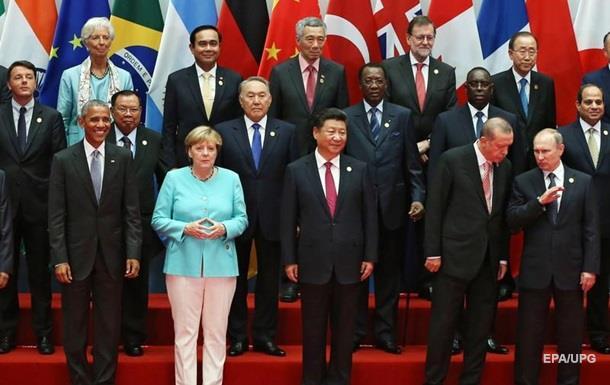 Саміт G20: Обама не потиснув руку Путіну