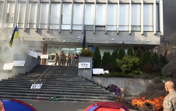 Аваков: Пікет під  Інтером  влаштували екс-бійці ЗСУ
