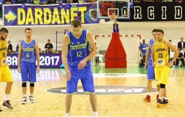 Євробаскет-2017. Кваліфікація. Топ-моменти матчу Косово-Україна