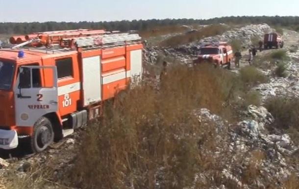 Пожар на свалке под Черкассами потушили