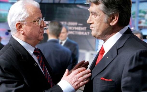 Ющенко і Кравчук літали в Стамбул з таємною місією