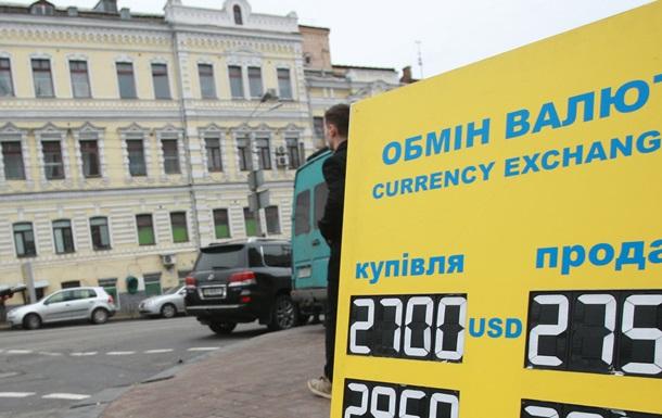 Долар на готівковому ринку близький до 27 грн