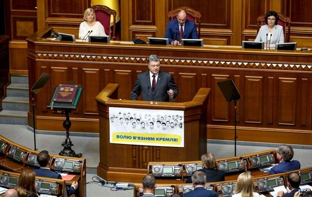 Порошенко: У НАТО немає одностайності щодо України