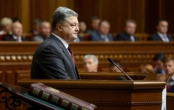 Порошенко не подпишет бюджет-2017 без стипендий