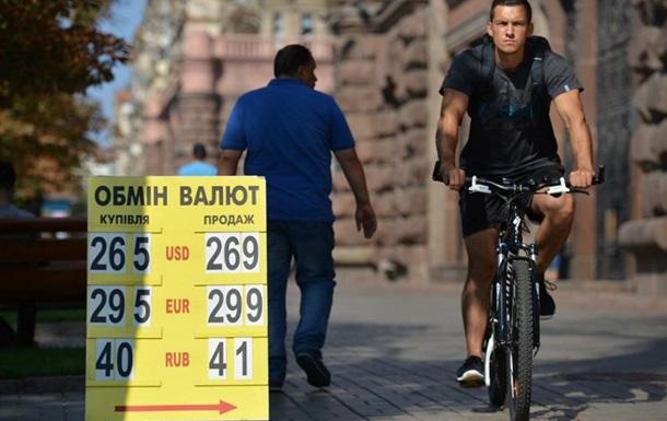 Долар на чорному ринку перевищив 27 грн