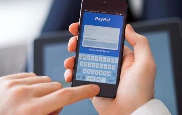 Работаем с PayPal в Украине: есть ли смысл?