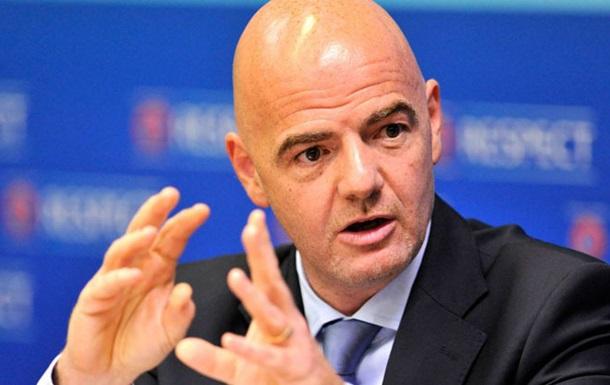 Інфантіно: ФІФА розгляне розширення ЧС до 40 команд