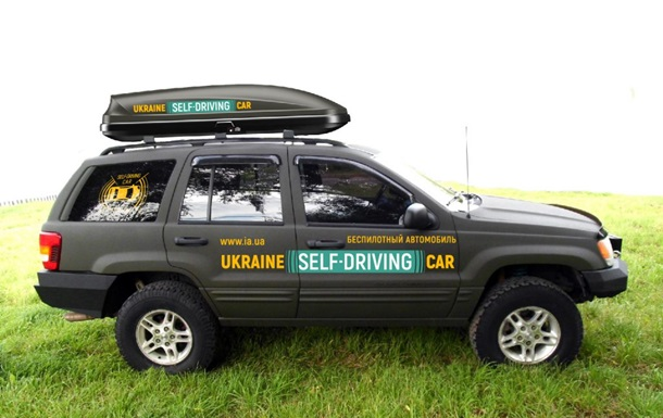 В Украине анонсировали беспилотный автомобиль