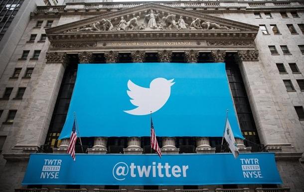 Twitter готують до продажу - ЗМІ