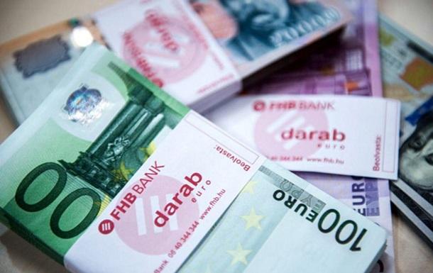 Вашингтон виплатив Ірану $1,7 млрд готівкою - WSJ