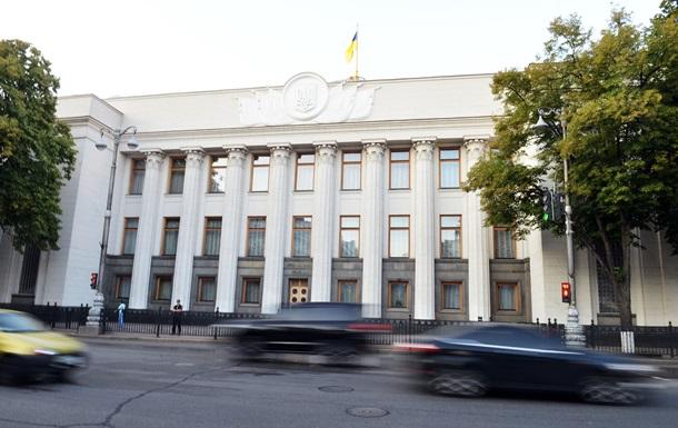 Раду призвали восстановить торгово-экономические связи между Украиной и РФ