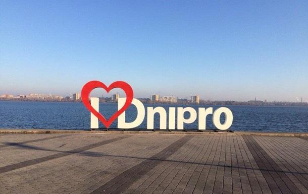 Дніпро розірвав зв язки з містами-побратимами РФ