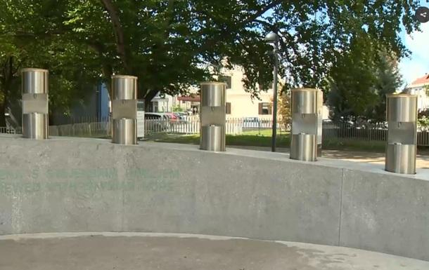В Словении запустили пивной фонтан