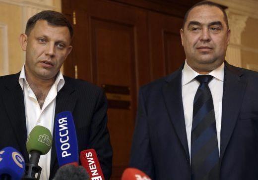 «ЛНР» та «ДНР» відходять в історію