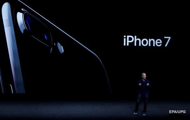 Підсумки 7 вересня: Санкції проти РФ, новий iPhone