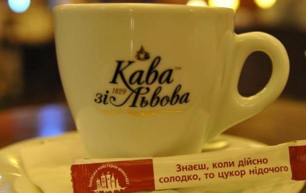 Львів запрошує на каву