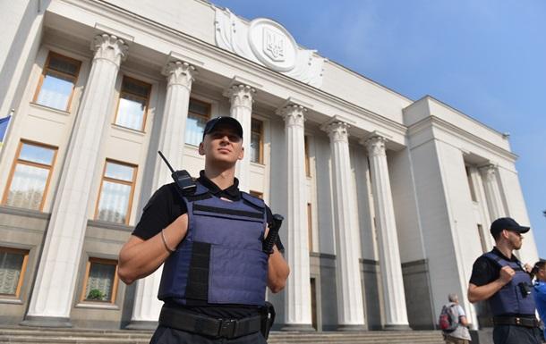Рада закликала світ не визнавати вибори РФ у Криму