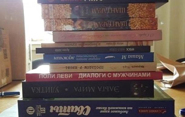 Кабмін схвалив ускладнення ввезення книг з Росії