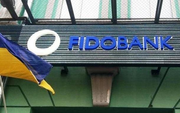Приостановлены выплаты клиентам ликвидируемого Фидобанка