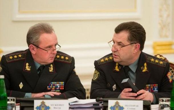 В РФ против Муженко и Полторака завели новые дела