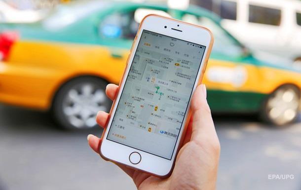 В Аргентині прокуратура обшукала офіси Uber