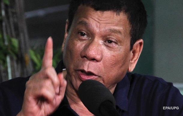 Президент Філіппін відрікся від образ Обами