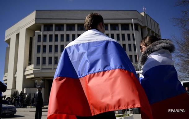 Житель Херсонщини отримав два роки за сепаратизм у Криму