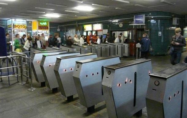 У Києві пасажир побив працівницю метро