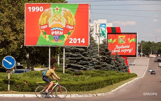 Молдова відмовила Придністров ю в злитті з РФ