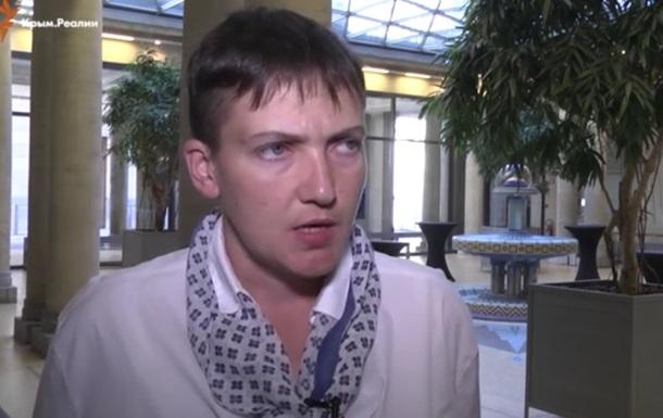 Савченко напомнила Европе о санкциях против РФ