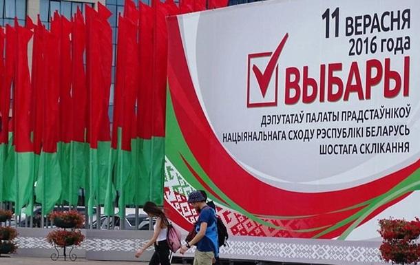 У Білорусі обирають парламент: третина виборців проголосувала достроково
