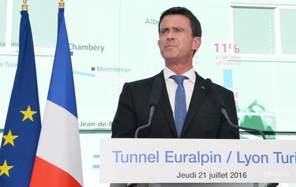 Прем єр Франції закликав готуватися до нових терактів