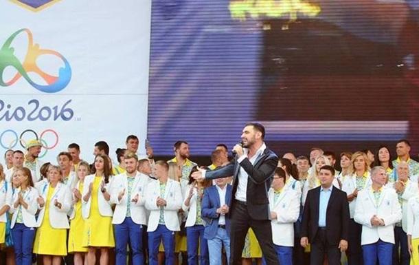 НОК Украины выплатил денежные премии призерам Рио