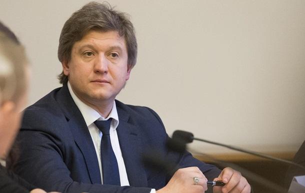 Минфин: Украине придется сократить бюджет