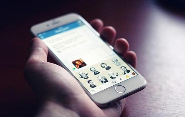 Дождались. Музыка ВКонтакте вернулась в iPhone