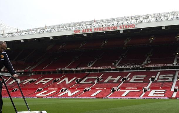 Манчестер Юнайтед за прошлый сезон заработал более полумиллиарда фунтов