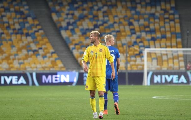 Україна й Ісландія. Разюча поведінка фуболістів після матчу