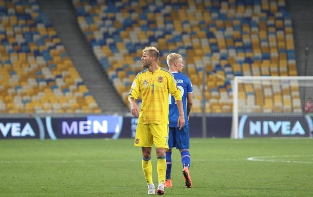 Украина и Исландия. Разительное поведение футболистов после матча