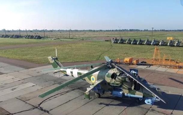 Обнародовано видео ударного вертолета для армии