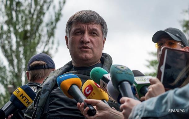 Аваков отказался ловить уклонистов от армии