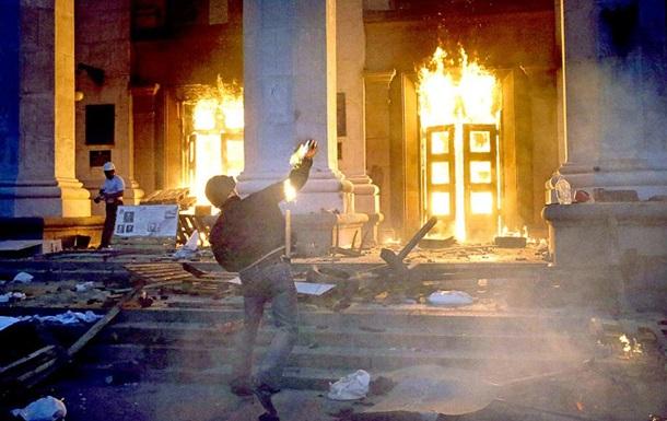 В Одессе показали фильм-расследование о 2 мая