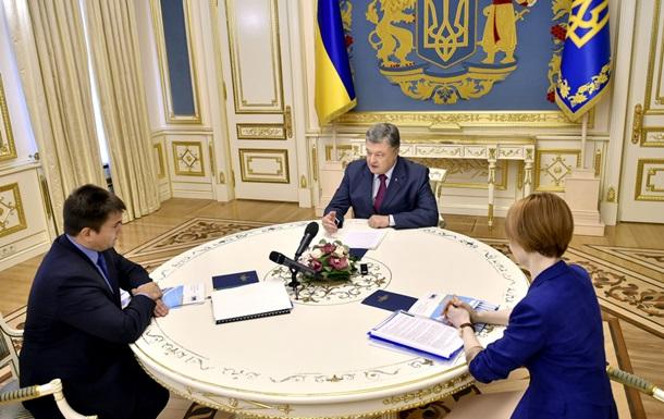Украина подаст иск к РФ по акватории Черного моря